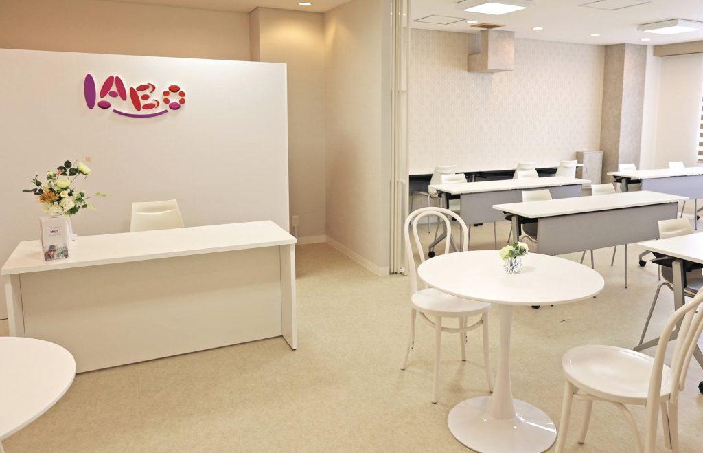 神戸三ノ宮駅近くに事務所兼セミナールームをオープン!